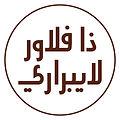 Arabic_Circle.jpg