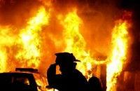onota fire scene