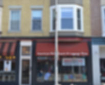 Retail, Shop, Small Shop, Alteration, Addition, Westfield, New Jersey, Architect