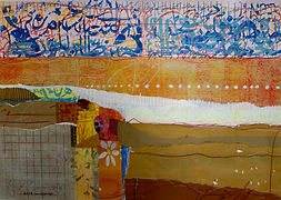 Abbas Yousif, When Love Beckons to You, Follow Him, 2018