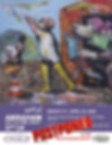 Postponed-Atlanta poster.jpg