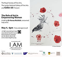 Hanaa Malallah artist's talk, Amman, Jordan