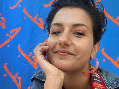 Alia Ali: Creativity in a Time of Crisis