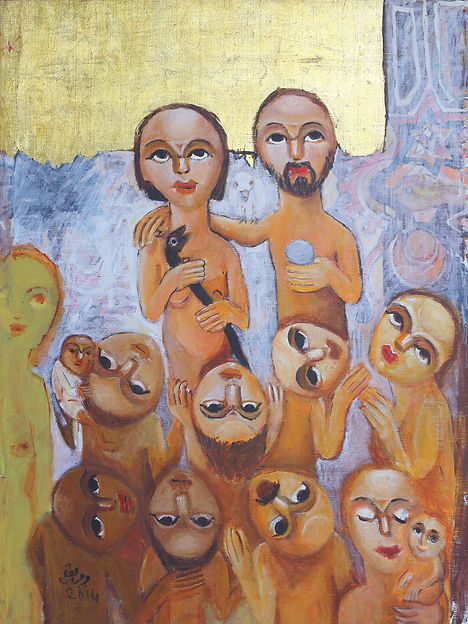 Adam and Eve - Guirguis Lotfi