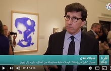 Al Araby TV-Gibran exhibition2.jpg