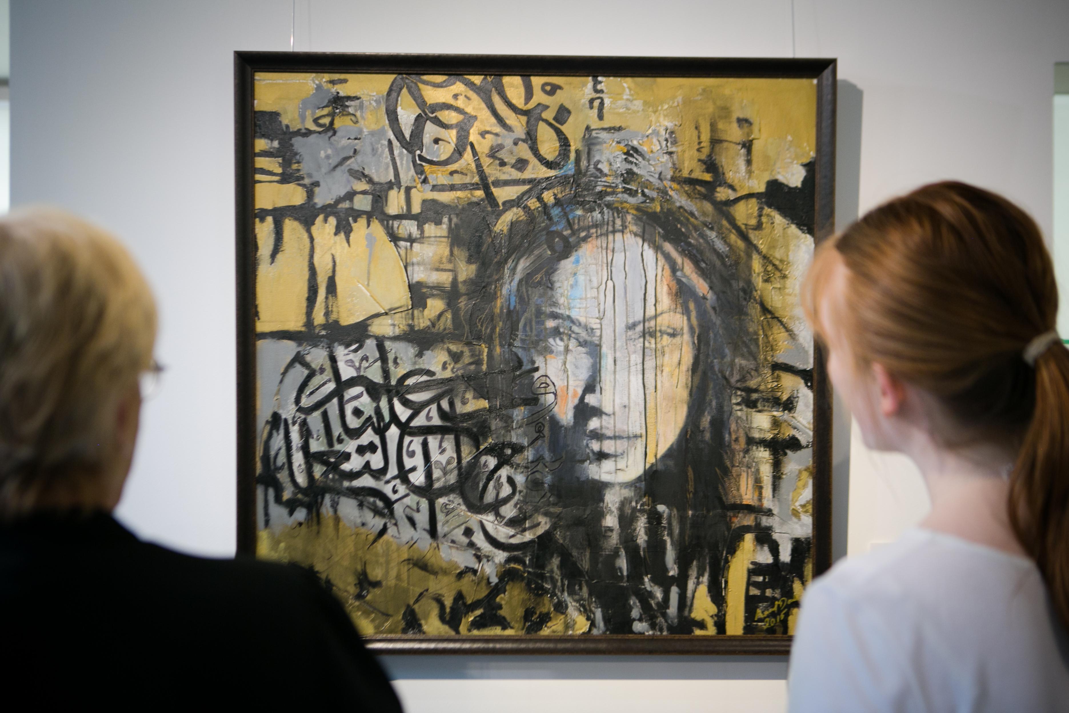 Work by Manal Deeb