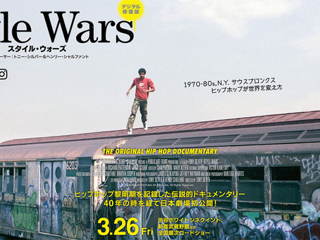 RECOGNIZE × STYLE WARS