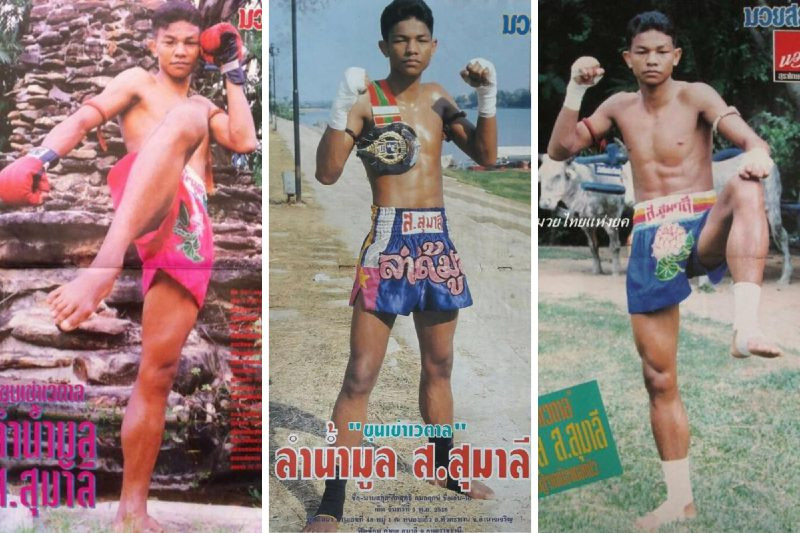 fama singapore muay thai instructor kru yo lamnamoon