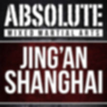 absolute-mixed-martial-arts-mma-shanghai