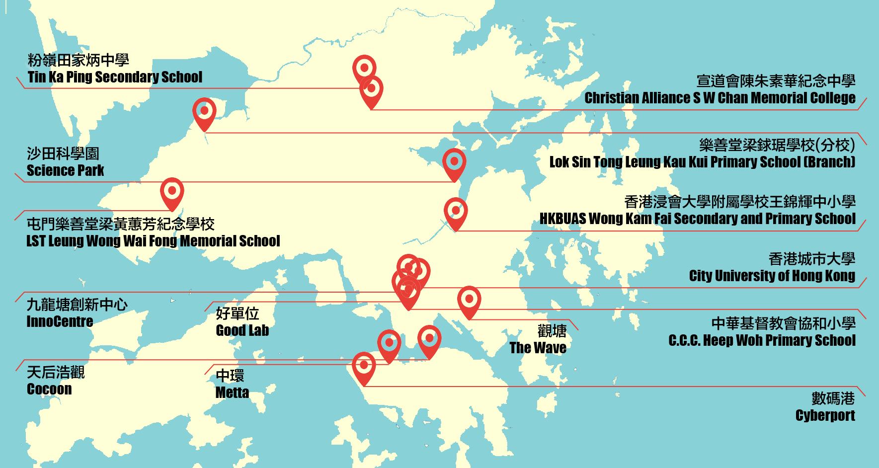 HOC map till Sept 2016