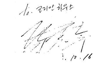 김성수.jpg