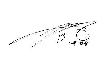 박지성.jpg