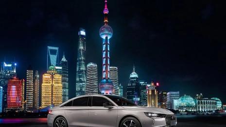 DS dévoile les tarifs de DS 9 en Chine