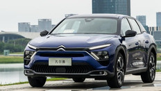 Août 2021 - Marché auto CHINE