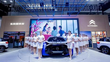 Citroën expose son concept 19_19 en Chine au salon de Pékin