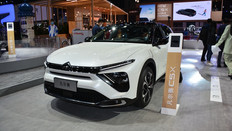 Citroën C5 X: Discover it at the Shanghai Motor Show