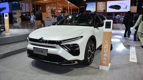 Citroën C5 X : Découvrez la au salon de Shanghai