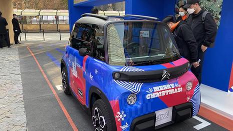Citroën présente AMI en Chine