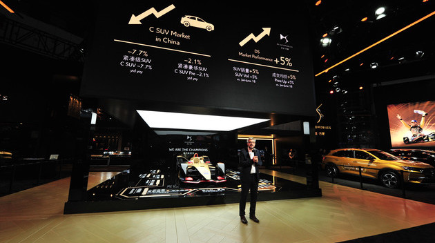 DS7 Crossback : des ventes en hausse de 5% en Chine