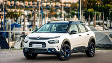 Le Citroën C4 Cactus Rip Curl limité à 250 exemplaires en Argentine