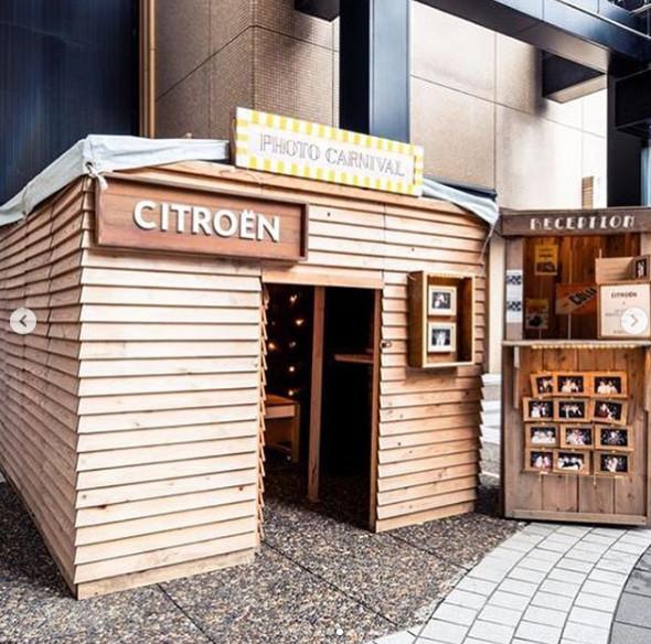 passionnément citroen, blog citroen, forum citroen, citroen, japan, japon, centenaire, gathering, 2019