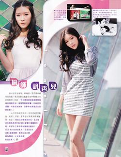 Face_20140205