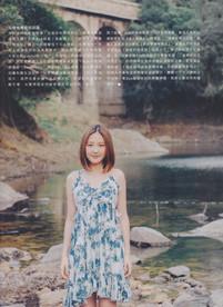 201904 Jet Magazine