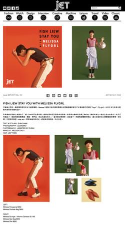 2017-09-12 Jet Magazine