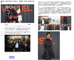 20190425 JessicaTsoi HK01