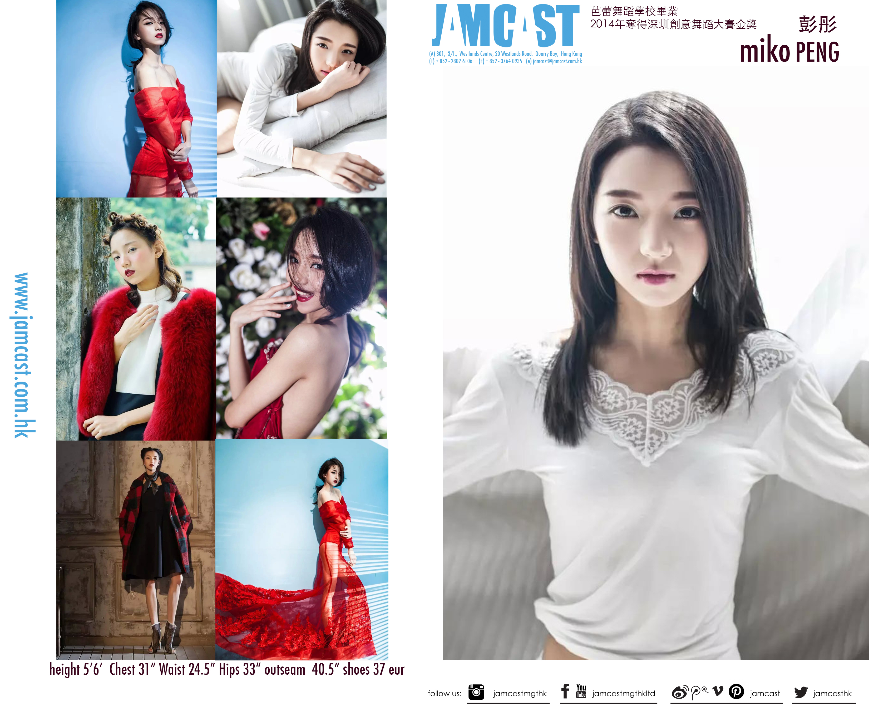Miko Peng Card