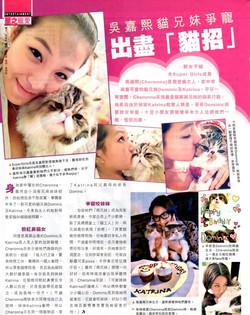 3 magazine 20121207