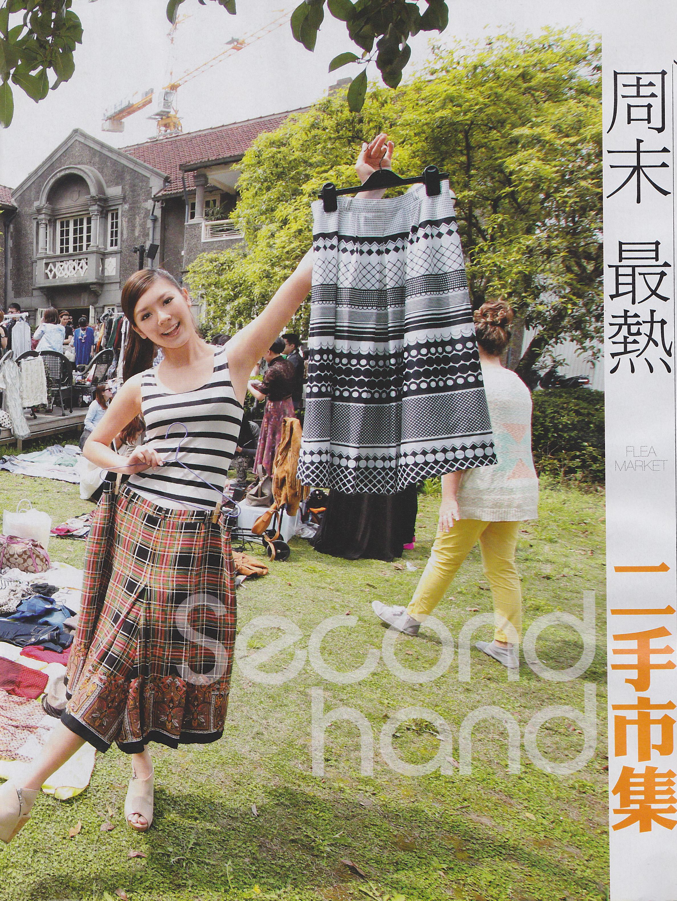 U Magazine - Shanghai