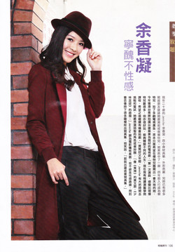 Ming Pao Weekly_20131026