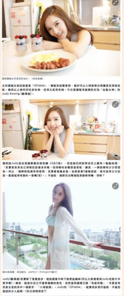 【Happy Monday】「仙氣女神」       Judy Kwon