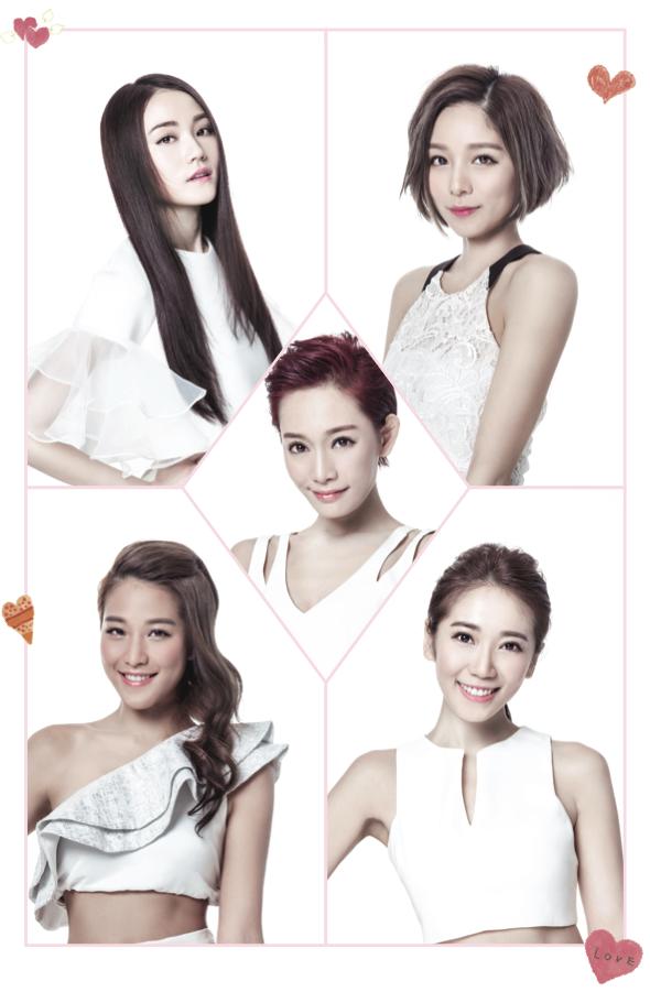 Super Girls - Blossom EP 2015