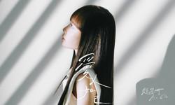 Aka Chio 2021 單曲