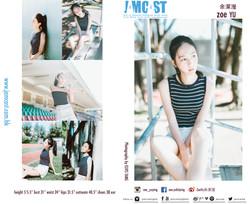 Zoe Yu Card