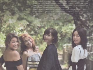 Super Girls 最新傷情單曲《女僕》 MILK 訪問