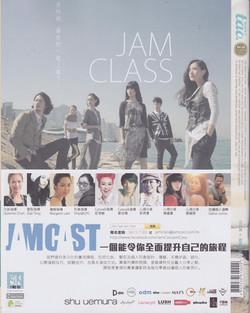 廣告《Tao》 Vol.40 / 2010.04.23
