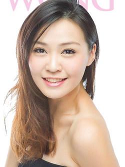 Bermie Wong