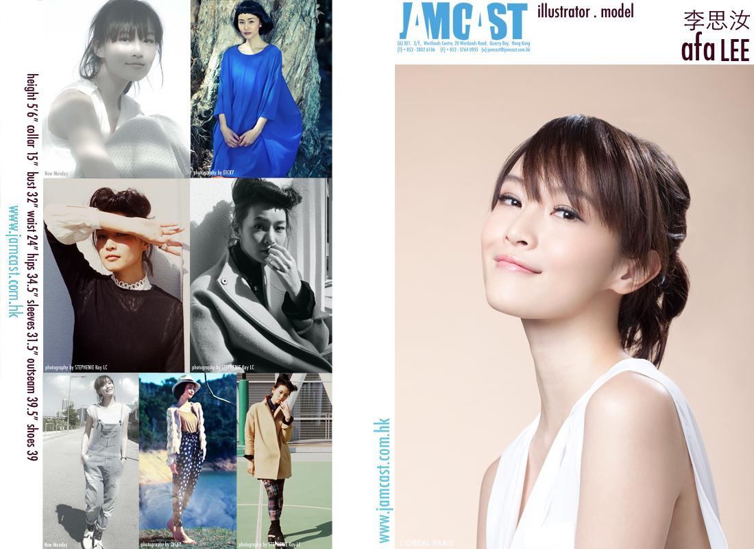 Afa Lee-李思汝(Aug)Card