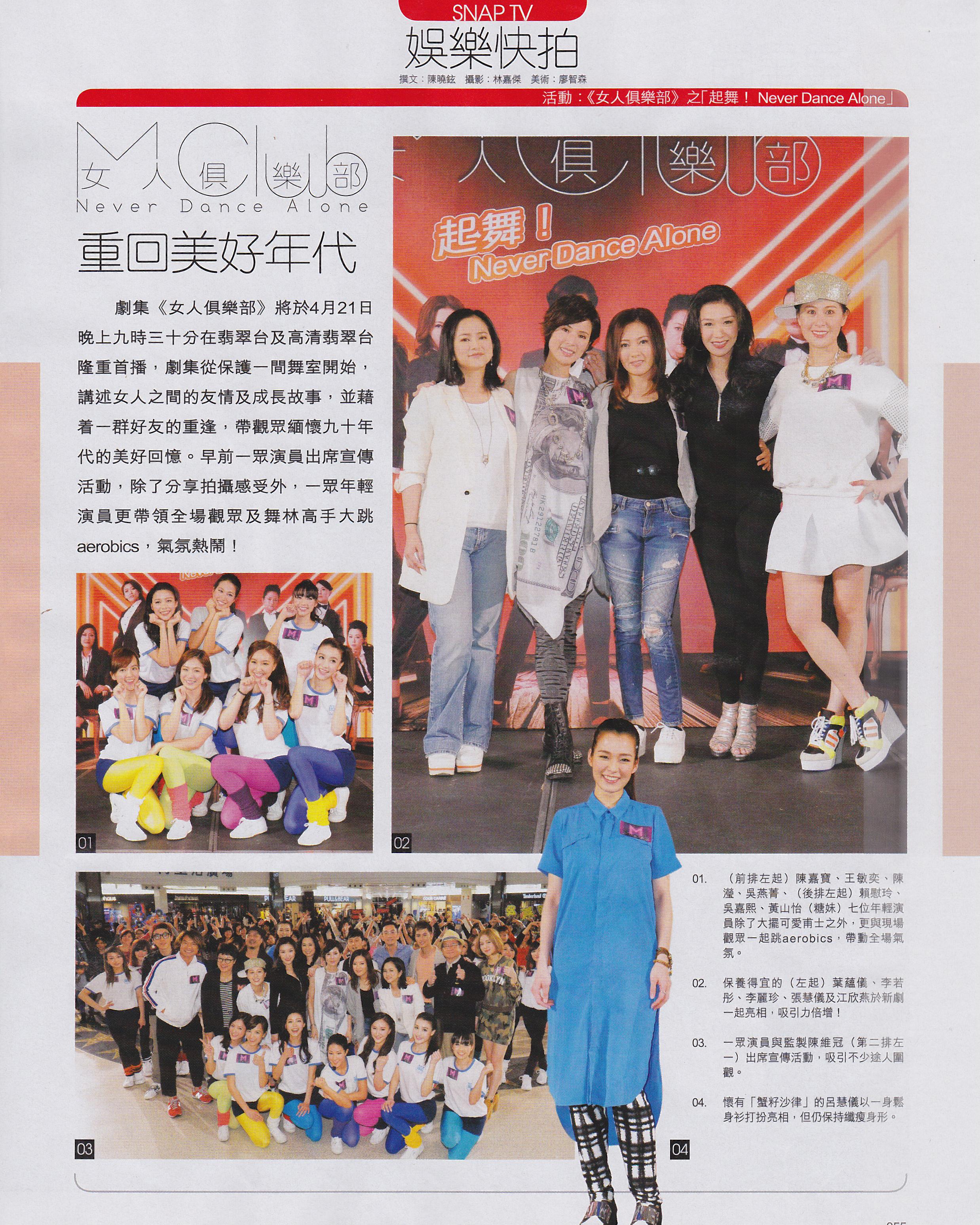 TVBWeekly 20140414