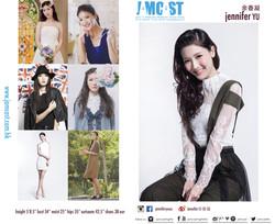 Jennifer Yu Card
