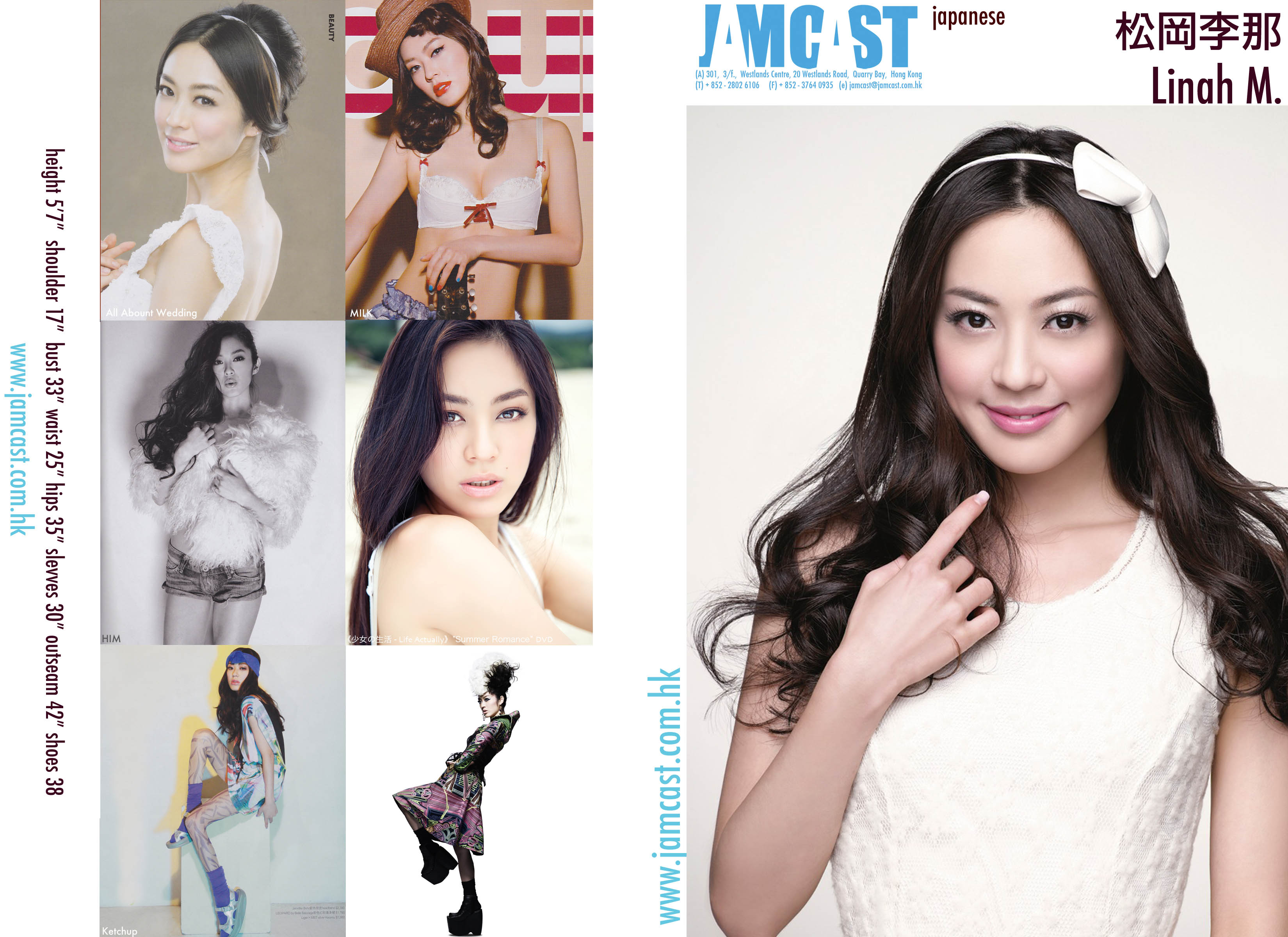 Linah Matsuoka Card