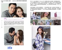 20190411 JessicaTsoi HK01