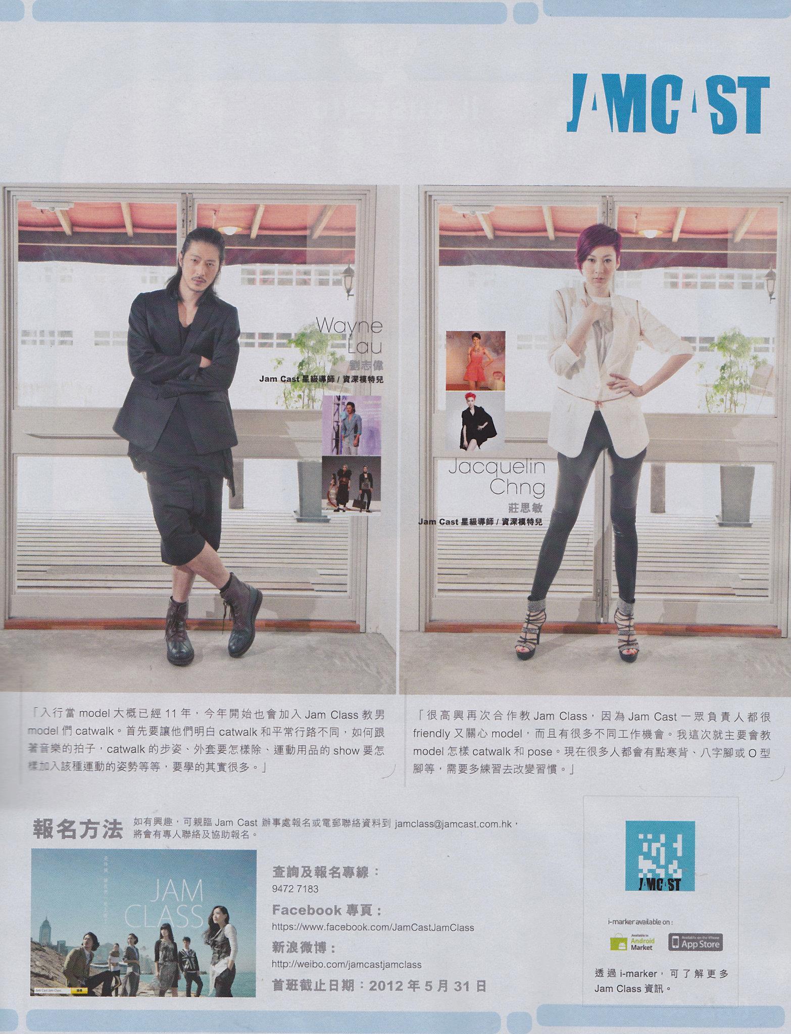 傳媒報導《Tao》 Vol.40 / 2010.04.23