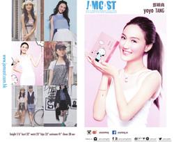 Yoyo Tang Card