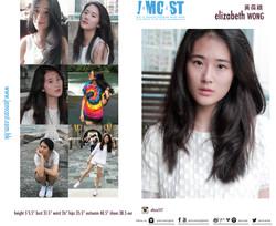 Elizabeth Wong Card