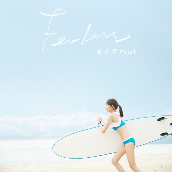 趙慧珊 Aka Fearless 歌相 sq.jpg
