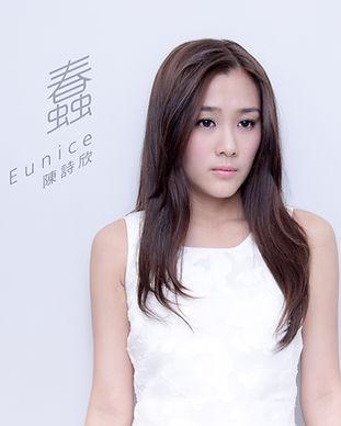 Eunice-foolish-iTunes-v2-1.jpg